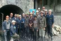 شناسنامه معدن زغال سنگ زمستان یورت آزادشهر