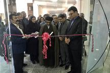 کانون ارزیابی مدیران سازمان جهاد کشاورزی در زاهدان افتتاح شد