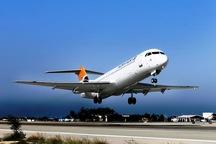 پرواز هفتگی کیش - یزد و بالعکس به هشت سورتی رسید