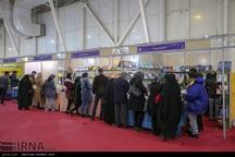 هفدهمین نمایشگاه کتاب فارس در یک نگاه