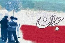 ساماندهی جوانان در کرمان 400 درصد رشد داشته است