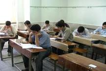 فعالیت آموزشی مدارس استان ایلام تا روز 28 اسفند دایر است