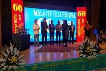 برترین های جشنواره سینمای جوان «آگر» معرفی شدند