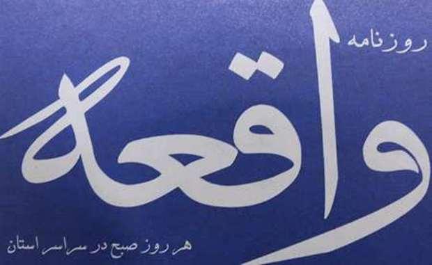 جشنواره سوم ابوذر هم تاریخی شد