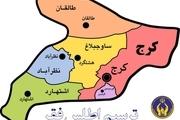ضرورت ترسیم اطلس فقر استان البرز بررسی شد