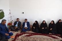 2200 میلیارد ریال اعتبار برای اشتغال فراگیر دراستان بوشهر