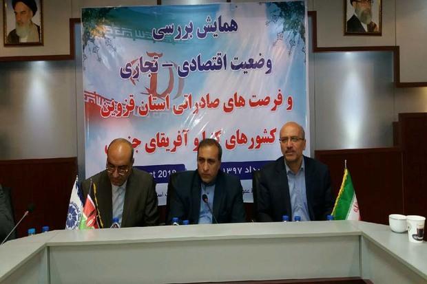 138 میلیون دلار کالا از ایران به کنیا صادر شد