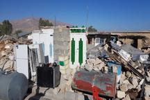 تخفیف 50 درصدی بیمه ایران به زلزله زدگان سرپل ذهاب
