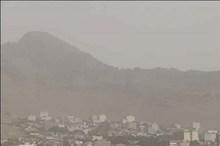 هوای 2 شهرستان لرستان در وضعیت خطرناک قرار گرفت
