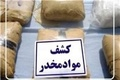 کشف 3 تن مواد مخدر در غرب استان تهران
