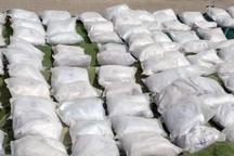 10 کیلوگرم هروئین در همدان کشف شد