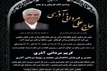 مراسم شام غریبان مرحوم علی مردانی آذری در تبریز برگزار میشود