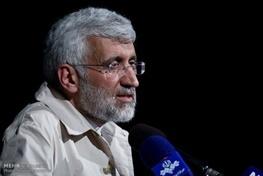 سعید جلیلی به خوزستان سفر می کند