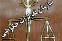 محکومیت بیش از۶۰۰ میلیون ریال جزای نقدی برای قاچاق ارز درآذربایجان غربی