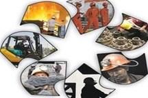 ثبت 39 شرکت تعاونی در استان مرکزی  ایجاد 868 فرصت شغلی جدید