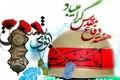 دفاع مقدس هویت دینی و اقتدار فرهنگی ملت ایران است