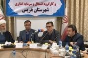 طرح الگوی توسعه مشاغل خانگی در 10 استان اجرا می شود