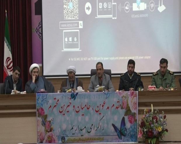 ملکان رتبه اول استانی در اعطای تسهیلات اشتغالزایی را کسب کرد