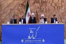 رئیس جمهوری 3.25 هزار میلیارد تومان به کرمانشاه اختصاص داد
