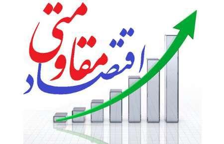 استاد دانشگاه اصفهان: اقتصاد مقاومتی باید به گفتمان عامه مردم تبدیل شود