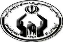 40 درصد زکات فطره برای جامعه هدف کمیته امداد زنجان جمع آوری می شود