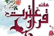 برنامه های هفته قرآن و عترت بوشهر تشریح شد
