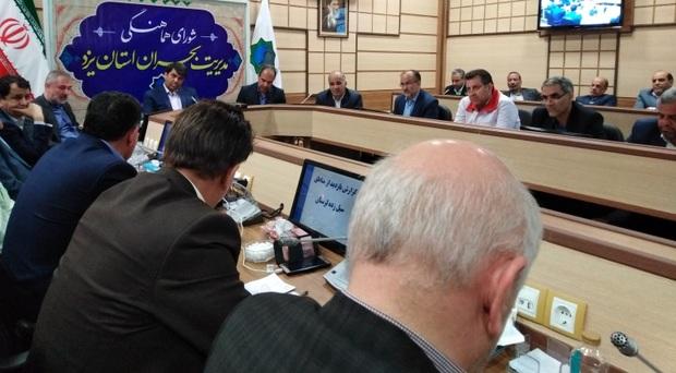 مرخصی و ماموریت مدیران یزد لغو شد ؛ دستگاههای امدادی آماده باشند