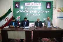 رئیسان جمنا و ستاد قالیباف در خوزستان: نتیجه انتخابات را می پذیریم