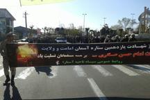 عزاداری خیابانی مردم آستارا در سالروز شهادت امام حسن عسکری (ع)