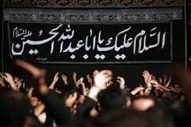 ساماندهی بیش از 4000 هیات مذهبی استان در سامانه طوبی