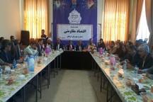 تاکید استاندار بر استقرار ناحیه صنعتی در خنجین
