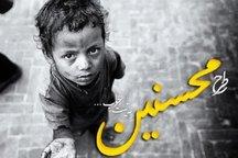 1700 حامی از 950 فرزند یتیم در خوی حمایت مالی می کنند