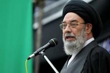 امام جمعه اصفهان: شروط ترامپ غیر قابل  پذیرش است