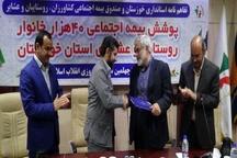 امضاء تفاهم نامه پوشش بیمه 40 هزار خانوار روستایی در خوزستان
