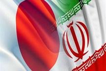 شرکت های نفتی ژاپنی واردات نفت خام از ایران را شروع می کنند