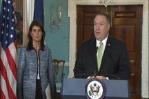 آمریکا از شورای حقوق بشر خارج شد