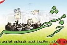 سوم خرداد سالروز آزادی خرمشهر، حماسه مهم تاریخ ایران