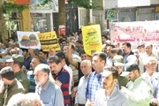 راهپیمایی روز جهانی قدس در شهرستان دماوند برگزار شد