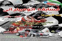 برگزاری مسابقات اتومبیلرانی اسلالوم در تبریز