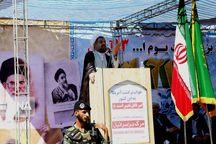 امام جمعه رباط کریم: انقلاب اسلامی ایران ماهیتی استکبار ستیز دارد