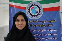 تقویت تشکل های اقتصادی کلید توسعه صادرات در استان مرکزی است