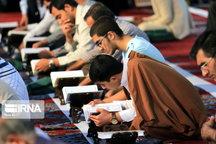 اختتامیه جشنواره قرآن و عترت دانشگاهیان وزارت بهداشت آغاز شد