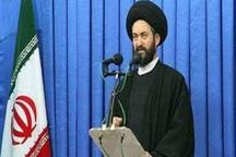 مقاومت ملت بزرگ ایران نتیجه خوبی داد