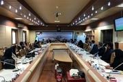آغاز اجرای طرحی برای بهبود کیفیت هوای منطقه و شهرستان ماهشهر