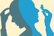 سلامت روان بخش مغفول مانده در سلامت افراد جامعه است