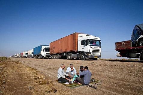 تردد و ورود کامیون به تهران ممنوع شد