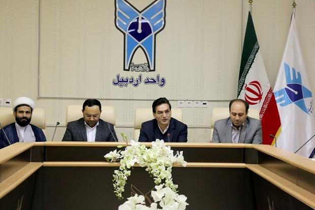 دانشگاه آزاد اردبیل از کشورهای همسایه دانشجو می پذیرد