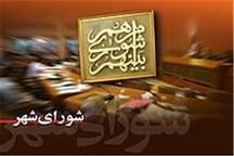 هیات رئیسه شورای شهر و سرپرست جدید شهرداری دره شهر معرفی شدند