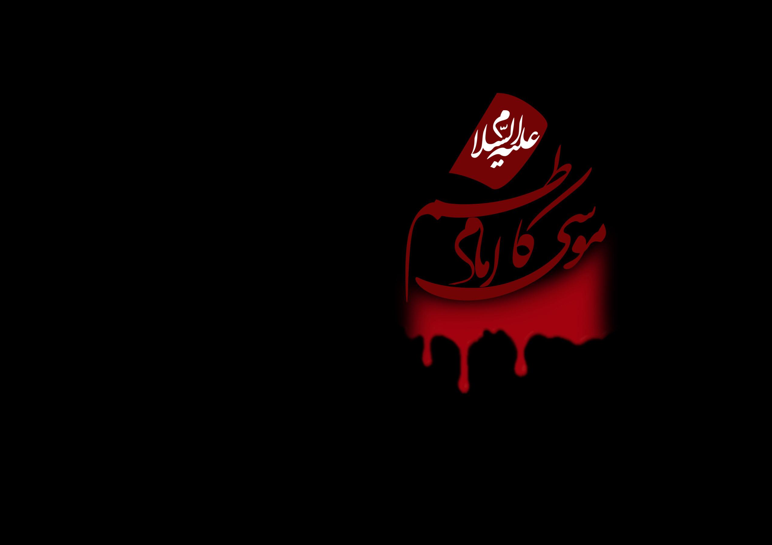 چرا به امام هفتم کاظم می گویند