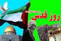 روز قدس روز بیداری امت اسلام در برابر دسیسه های دشمنان است